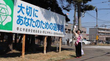 昭和の選挙を実践する候補者に、新しいことができるのか?
