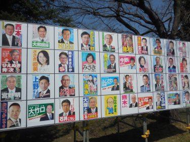 帯広市議選トップ当選・上野庸介氏にインタビューしました!