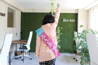最後のお願い〜帯広市議選では「みさきゆみこ」に1票を!!