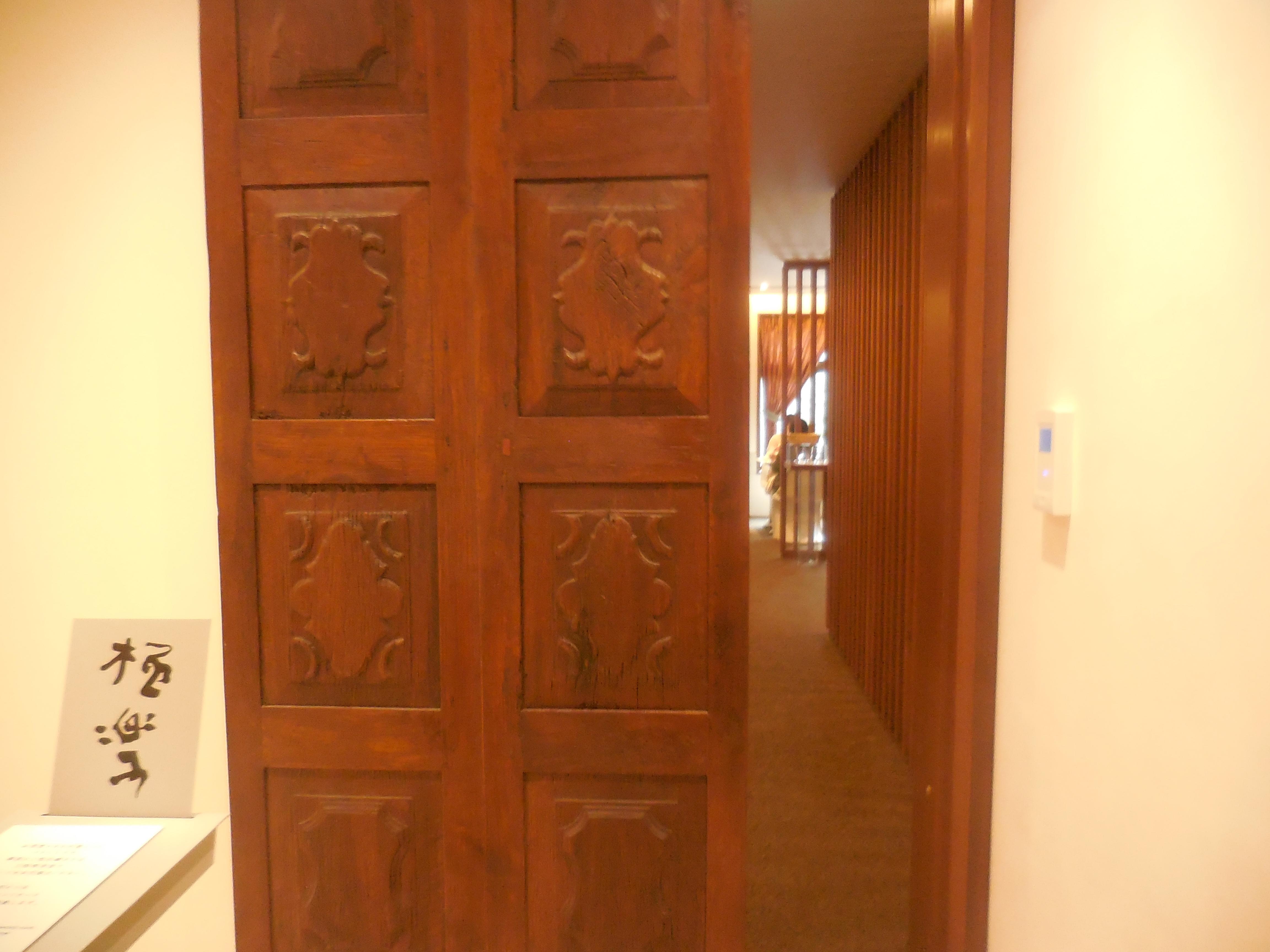 極楽へのドア