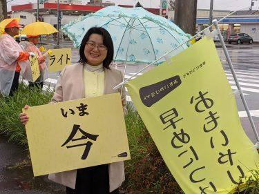 「おもいやりライト」運動に参加しました!
