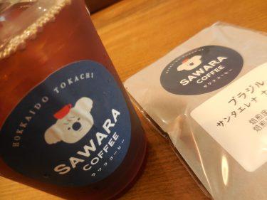 サワラコーヒーさん、毎週木曜BAR Pond内に出店中!!